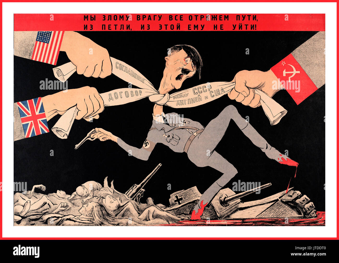 Vintage Russian Soviet World War Two Propaganda Poster Hitler being strangled by military propaganda pressure AXIS countries-USA RUSSIA and UK 1940's Treaty of solidarity between the Soviet Union, England, and the United States, 1942. Found in the collection of the Russian State Library, Moscow . - Stock Image
