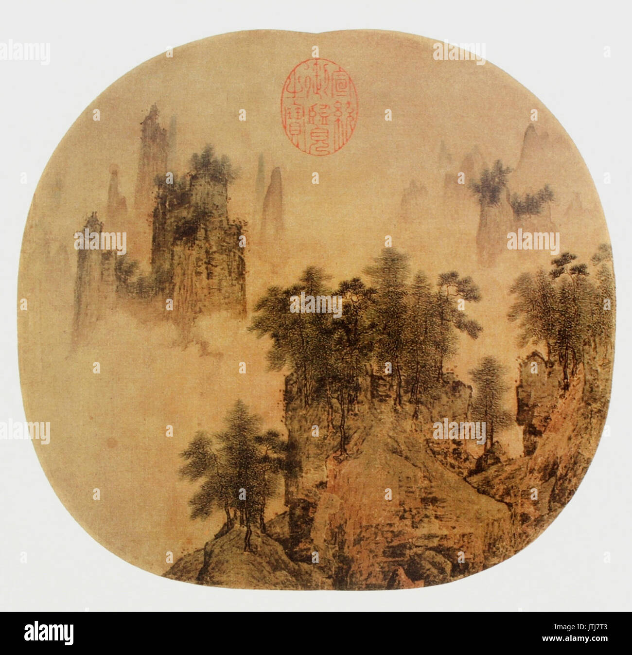 Yan Wengui, Strange Peaks and Myriad Trees, album leaf, NPM, Naipei - Stock Image