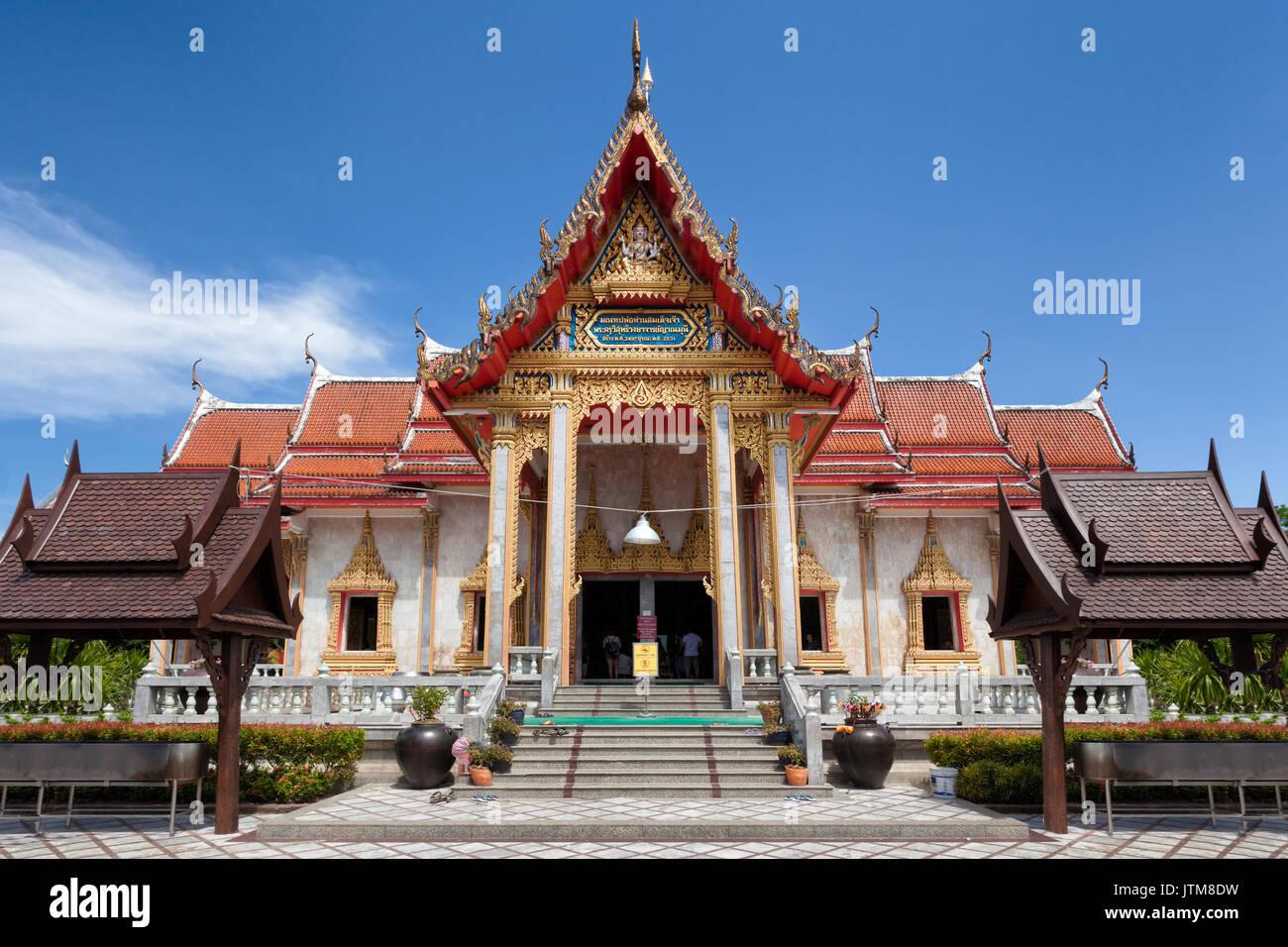 Wat Chalong or Wat Chai Tararam Temple in Phuket, Thailand Stock Photo