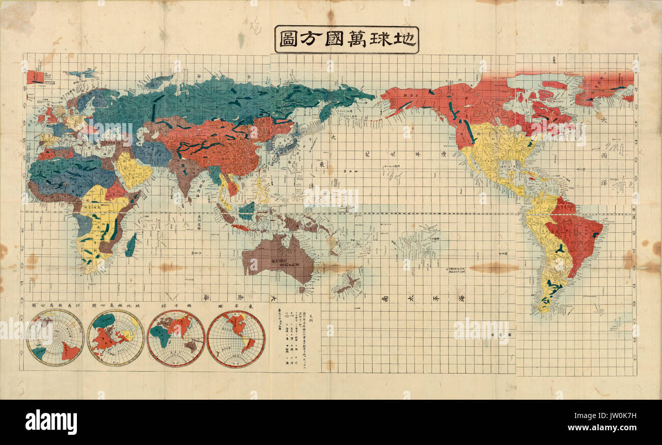Square map of all the countries on the globe japanese maps and square map of all the countries on the globe japanese maps and prints of the tokugawa era alternative title chiky bankoku h zu creator nakajima gumiabroncs Images