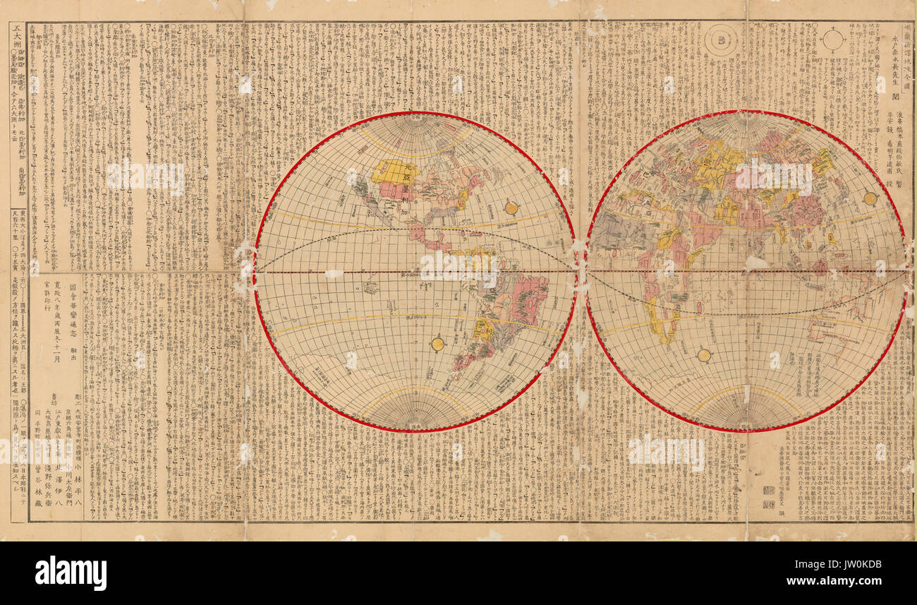 The compete map of the whole world, newly translated from Dutch sources  - Japanese Maps and Prints of the Tokugawa Era - Alterantive Title: Oranda shinyaku chikyu_ zenzu  Creator: Hashimoto, So_kichi, 1763-1836  Date Issued: 1797 - Stock Image