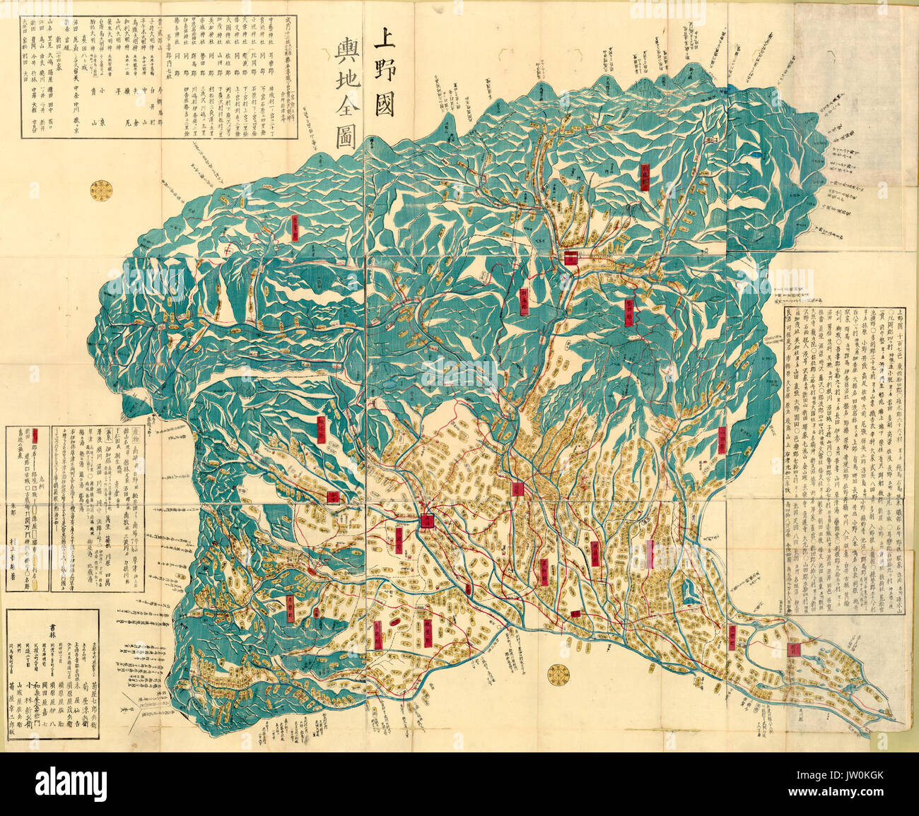 geographical map of kozuke province japanese maps and prints of