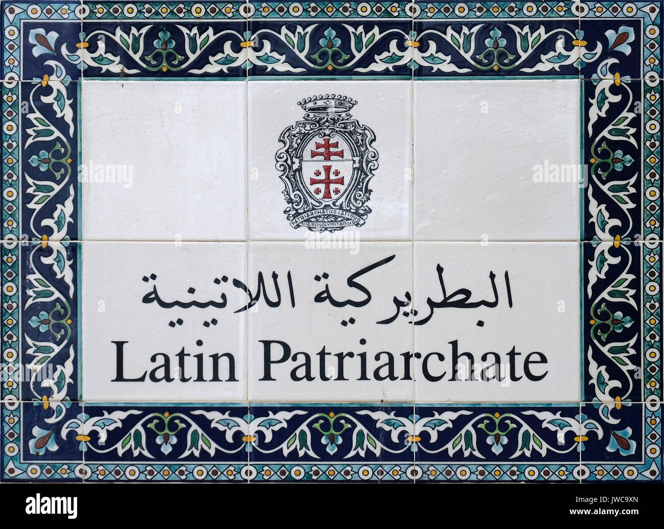 Sign on ceramic tiles in English and Arabic at the entrance to the building of the Jerusalem Latin Patriarchate in the Christian Quarter Old City East Jerusalem Israel - Stock Image
