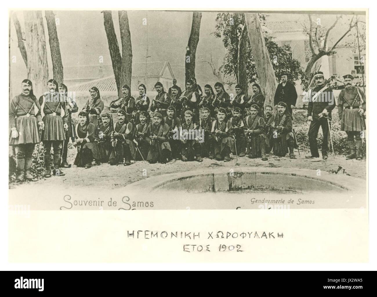Samian Gendarmerie 1902 - Stock Image