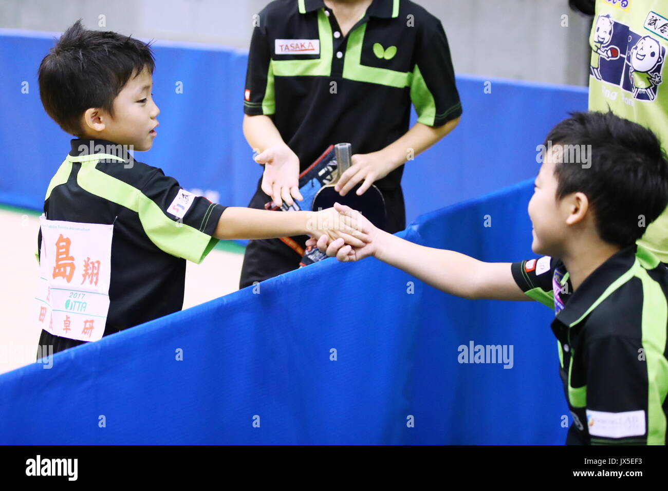 Tokyo Metropolitan Gymnasium, Tokyo, Japan. 14th Aug, 2017. (L-R) Toa Matsushirta. Sora Matsushita, AUGUST 14, 2017 - Table Tennis :The 35th National Hoops Table Tennis Competition Women's Singles at Tokyo Metropolitan Gymnasium, Tokyo, Japan. Credit: Sho Tamura/AFLO/Alamy Live News - Stock Image