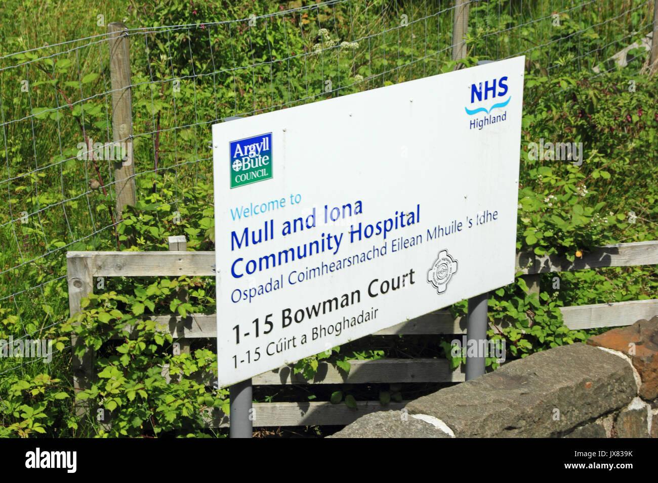 Sign outside Mull and Iona Community Hospital, Craignure, Isle of Mull - Stock Image