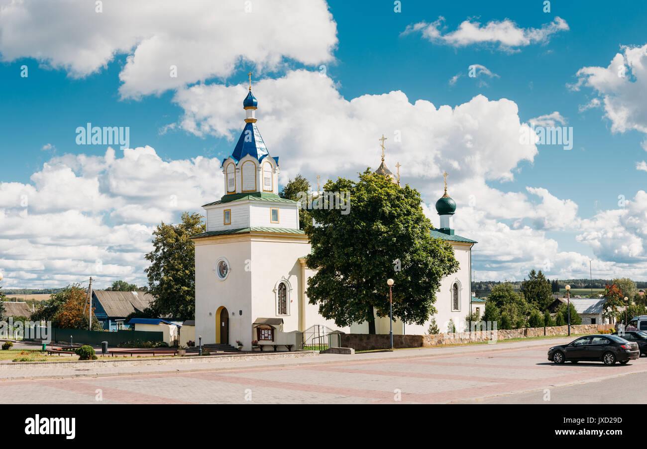 Mir, Belarus. Panorama Of Orthodox Church Of The Holy Trinity In Mir, Belarus. Famous Landmark. - Stock Image
