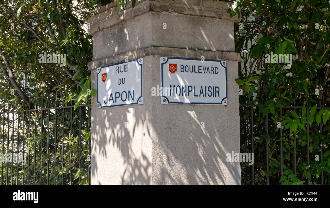 Street signs in Toulouse, France - Stock Image