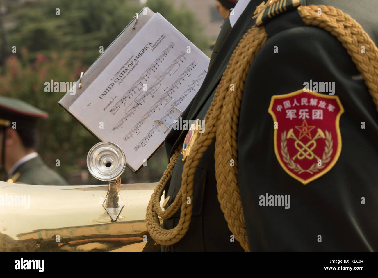 Beijing, China. 15th Aug, 2017. Chinese People's Liberation Army honor guard band with a copy of the music for the Stock Photo