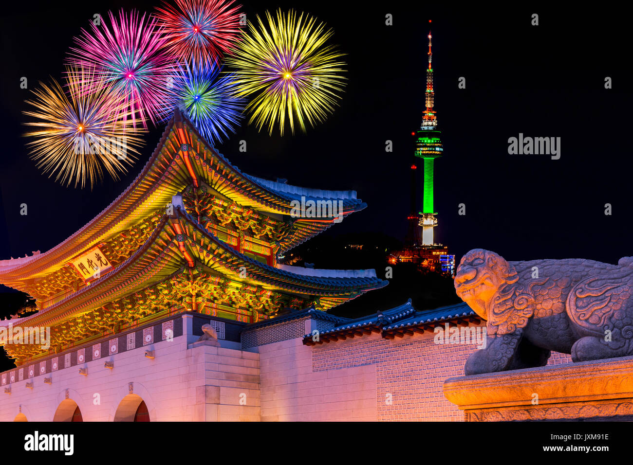 Landmarks Korea with covered Colorful fireworks Gyeongbok and Seoul Tower , South korea - Stock Image