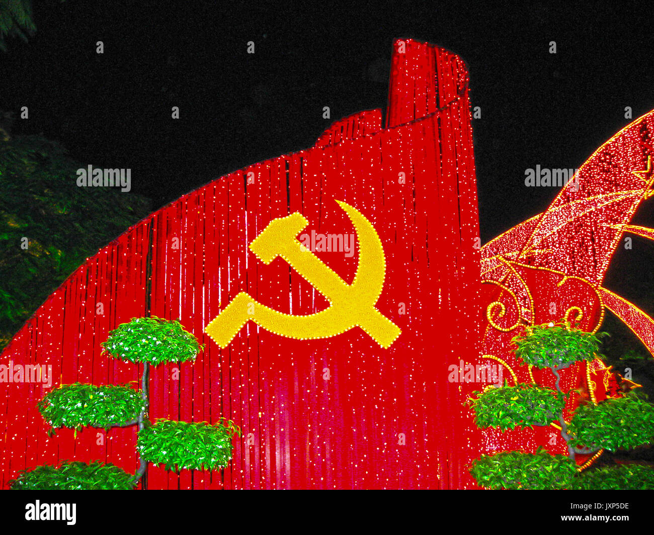 Tet Lunar New Year celebrations in the Central Park of the Communism in Saigon - Stock Image