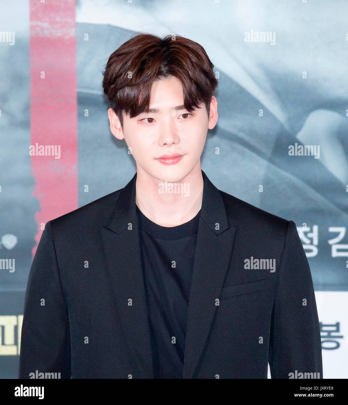 Lee Jong-suk, Aug 16, 2017 : South Korean actor Lee Jong-suk