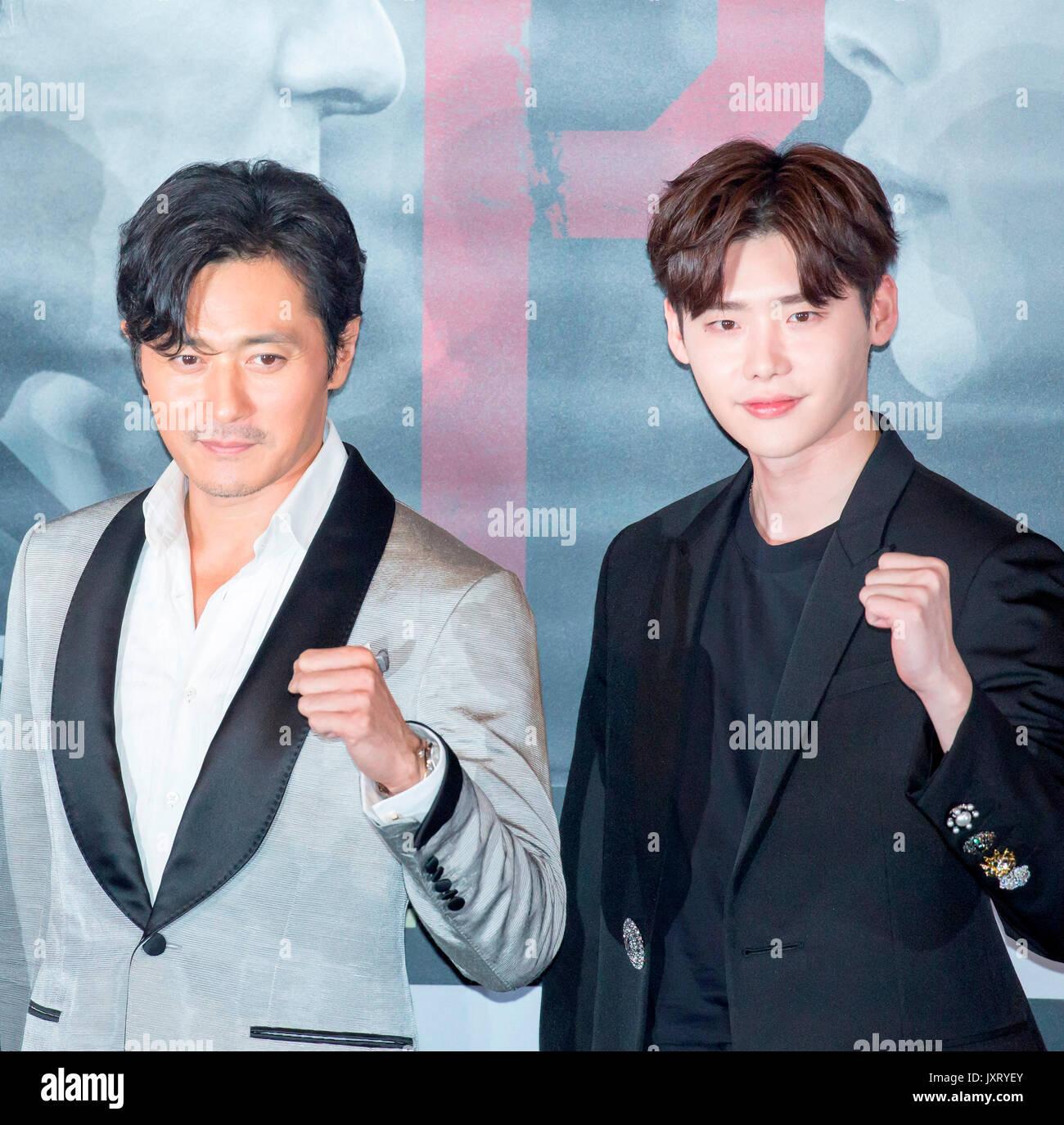 Jang Dong-gun and Lee Jong-suk, Aug 16, 2017 : South Korean