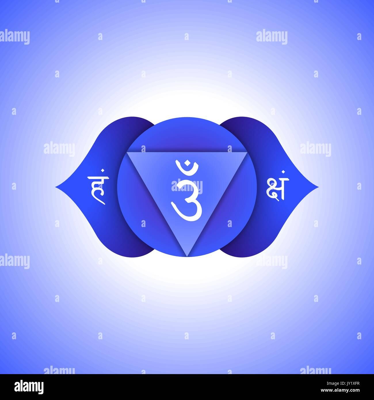 Vector Third Eye Ajna Sixth Chakra With Hinduism Sanskrit Seed