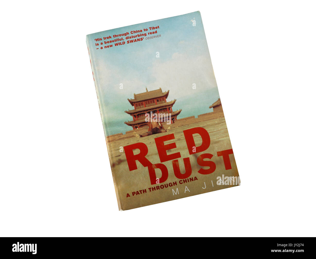 Red Dust by Ma Jian, Paperback book - Stock Image