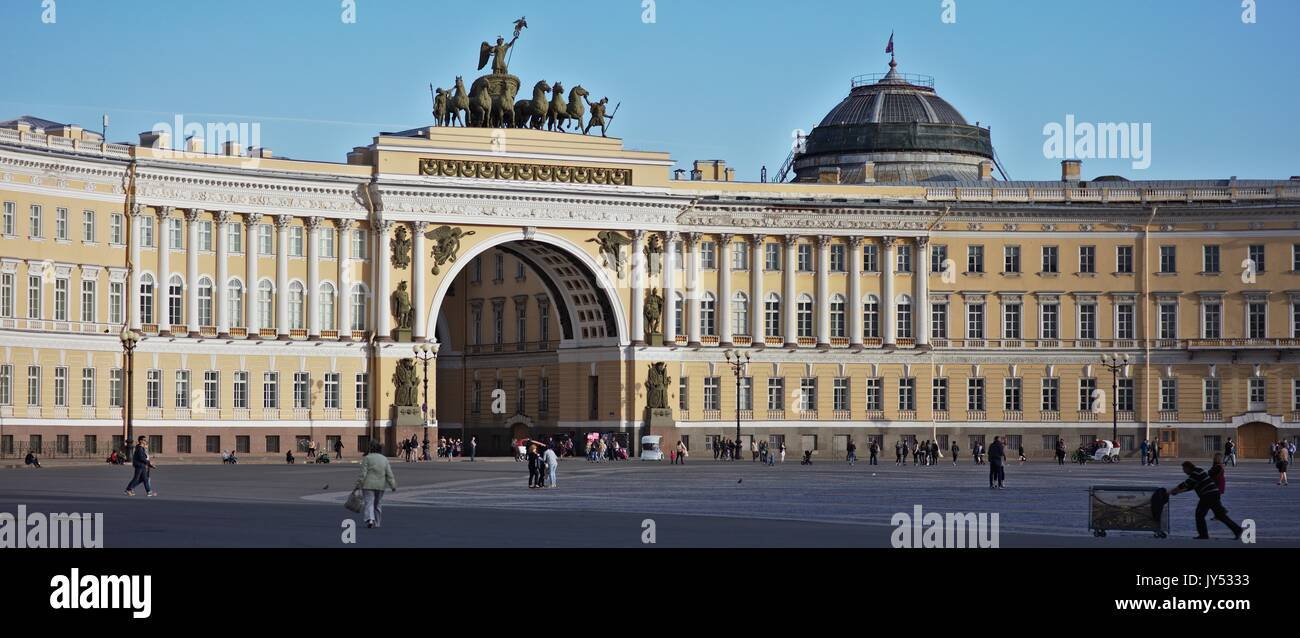 Arch of the General Staff (Арка Главного штаба), St. Petersbourg Russia - Stock Image