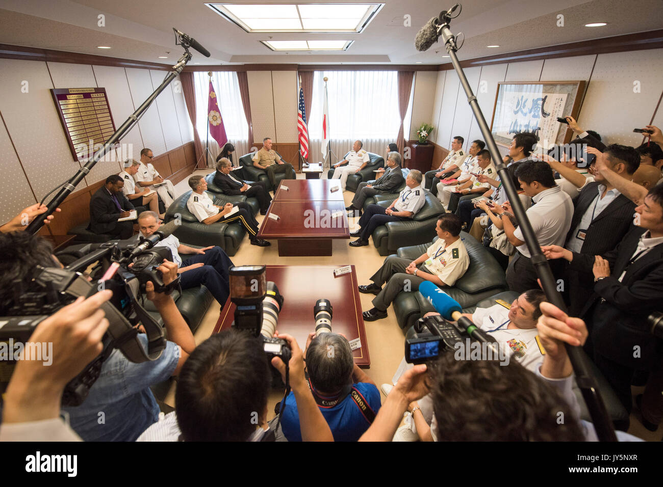 Tokyo, Japan. 18th Aug, 2017. U.S. Chairman of the Joint Chiefs Gen. Joseph Dunford, left, meets with Japanese Chief Stock Photo
