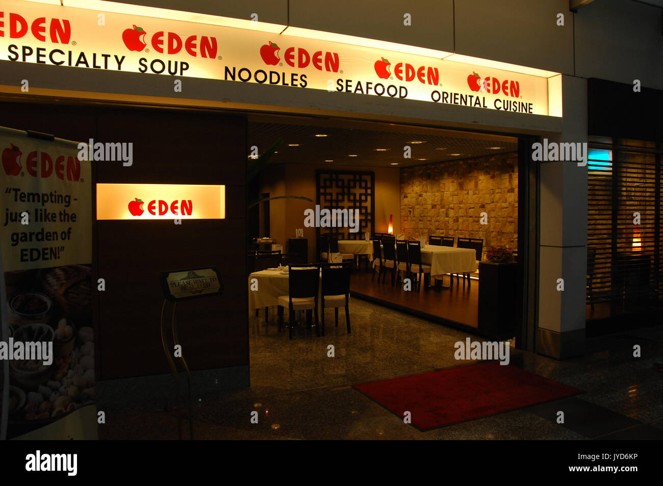 Business Lounge Signs Stock Photos & Business Lounge Signs Stock ...