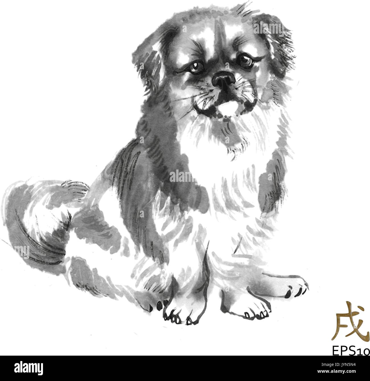 Tibetan spaniel vector oriental ink painting with golden Chinese hieroglyph 'dog'. Symbol of the new year. Original sumi-e art. - Stock Vector