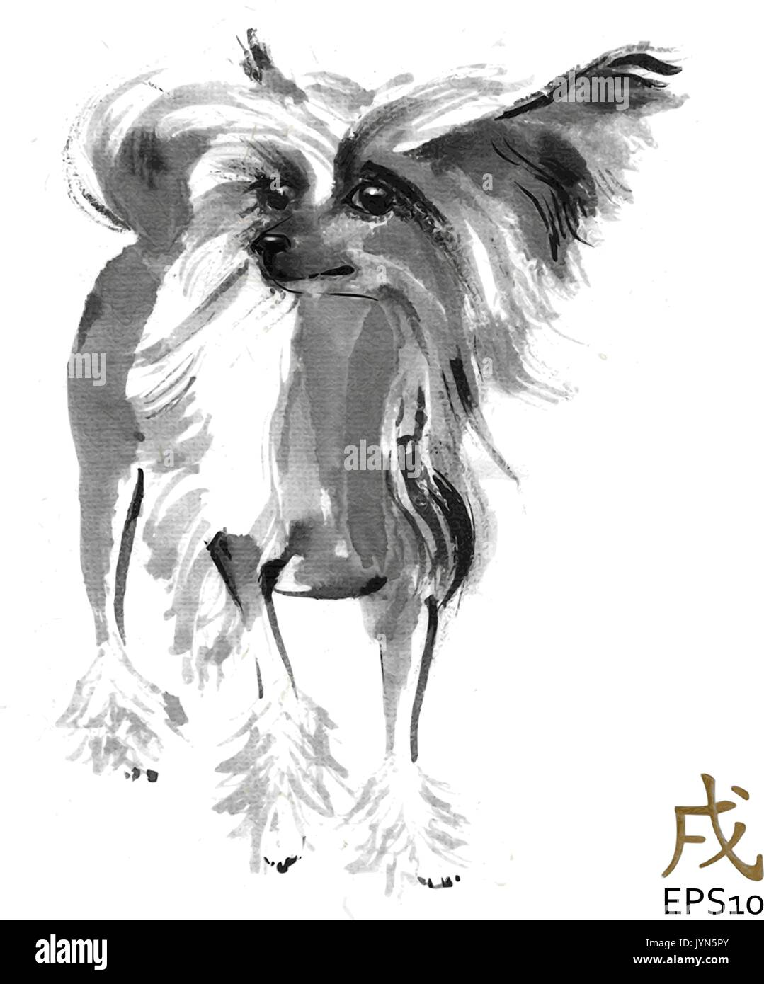 Chinese crested dog vector oriental ink painting with golden hieroglyph 'dog'. Symbol of the new year. Original sumi-e art. - Stock Vector