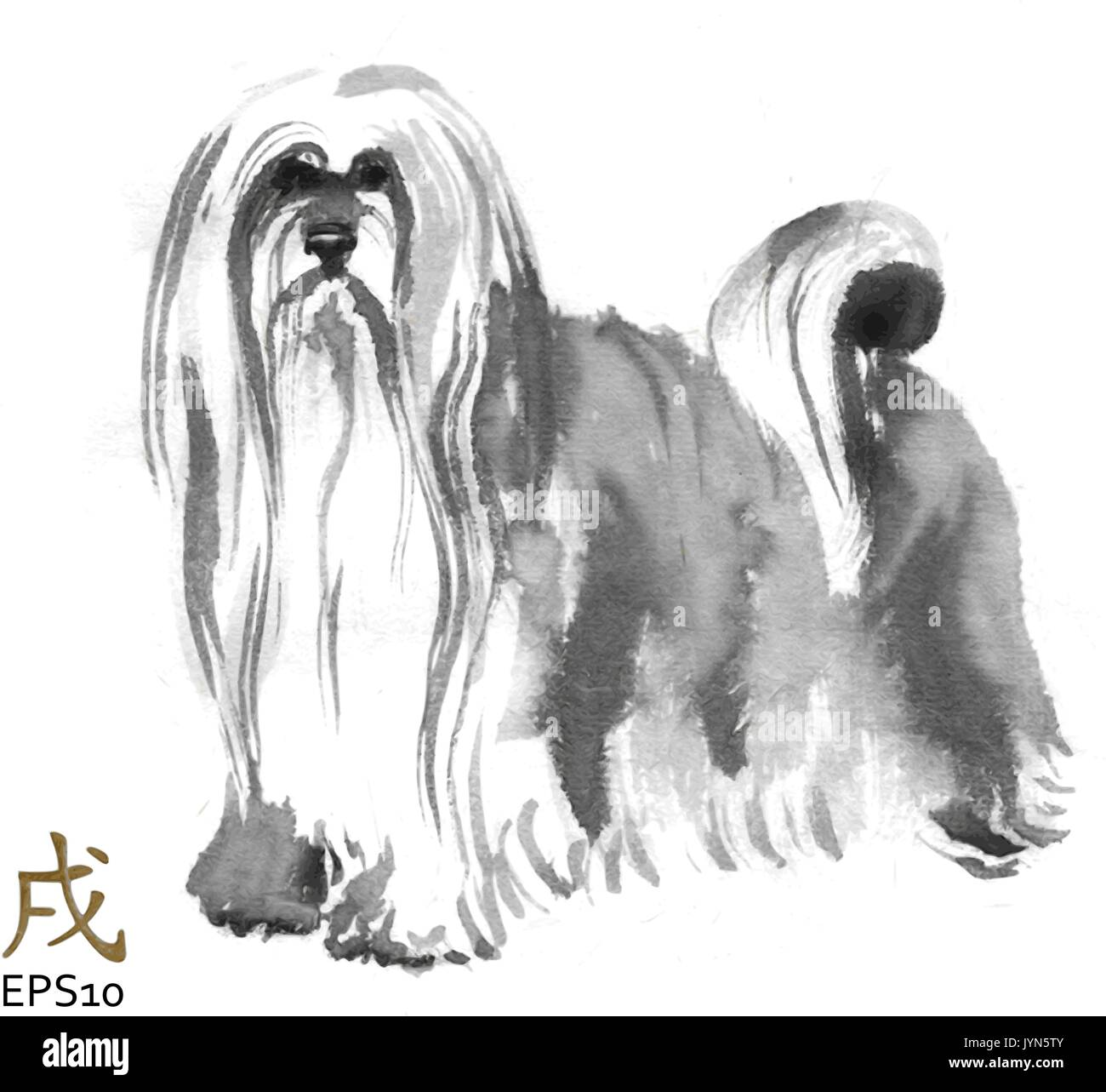 Lhasa apso vector oriental ink painting with golden Chinese hieroglyph 'dog'. Symbol of the new year. Original sumi-e art. - Stock Vector
