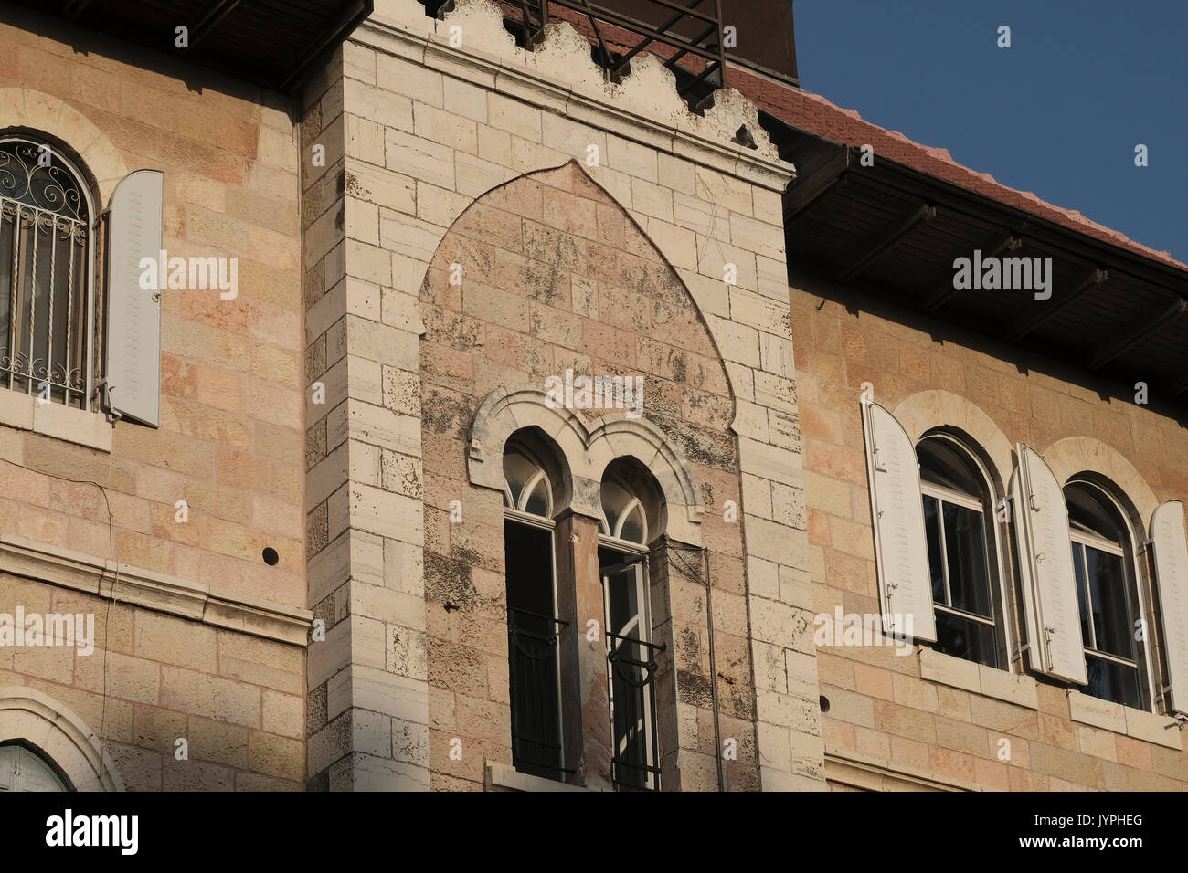 Facade of the former Arab building of Dajani family located in 10 Klein street in Katamon or Qatamon neighborhood Stock Photo