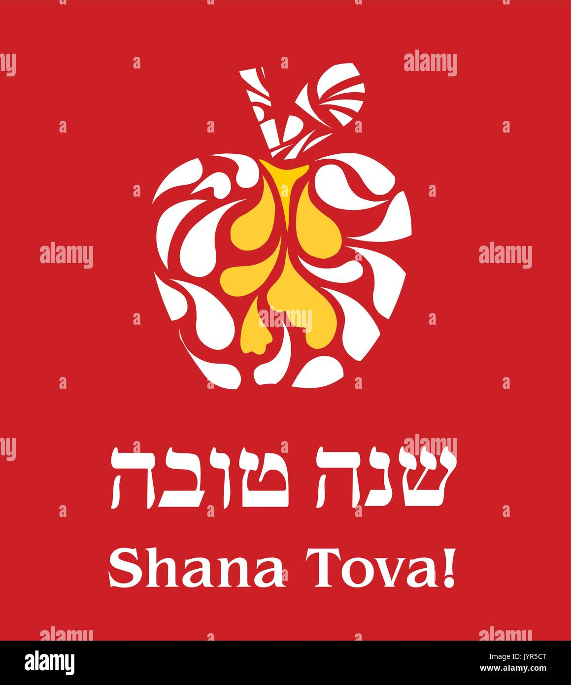 Vector illustration - 'Happy New Year' (Hebrew) Rosh Hashana greeting card with apple and honey - Stock Vector