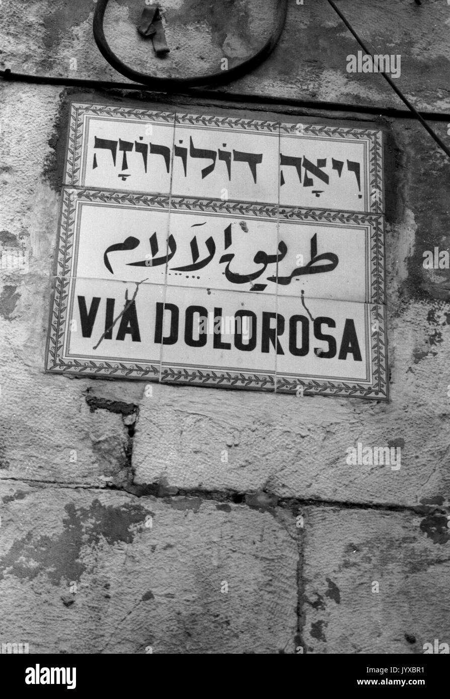 Via Dolorosa jerusalem 1987april 03 biblical environments believed to be the way Jesus walked on the way to crucifixion - Stock Image