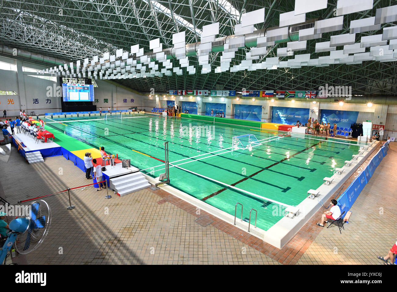 Zhubei, Taiwan. Credit: MATSUO. 18th Aug, 2017. General view Water Polo : The 29th Summer Universiade 2017 Taipei Men's water polo preliminary round Group D match between Japan 9-8 USA at Hsinchu County Natatorium in Zhubei, Taiwan. Credit: MATSUO .K/AFLO SPORT/Alamy Live News - Stock Image