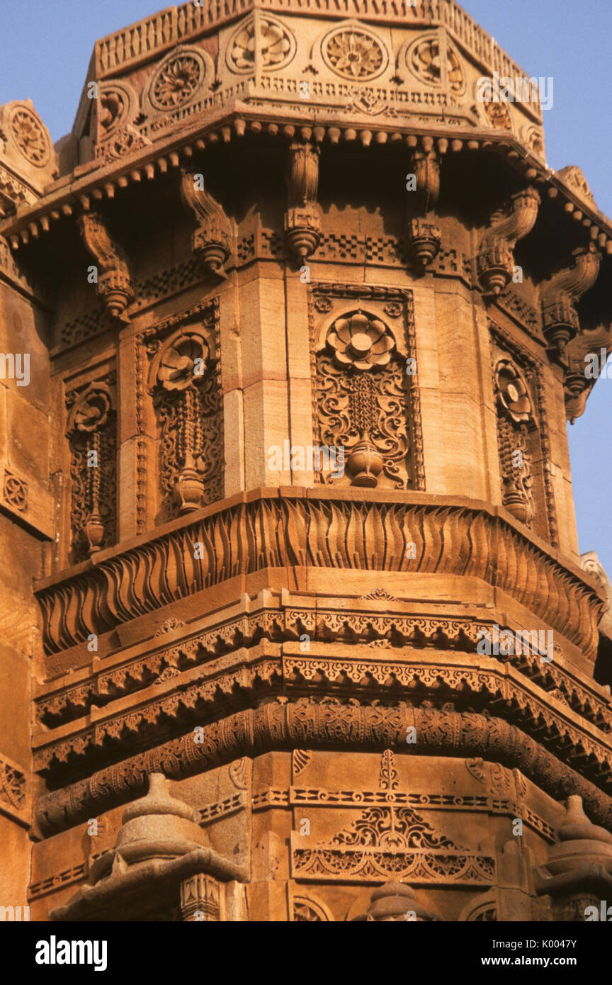 Rani Rupmati's (Roopmati's, Mirzapur Queen's) Mosque, Ahmedabad, Gujarat, India Stock Photo