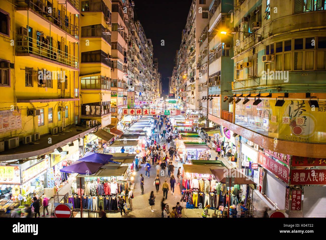 Fa Yuen street market at night in Hong Kong city - Stock Image