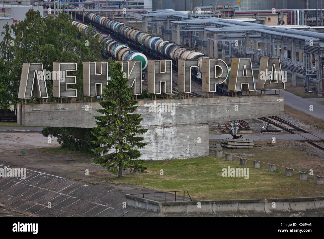 Old soviet Leningrad sign on entering St. Petersburg harbour - Stock Image