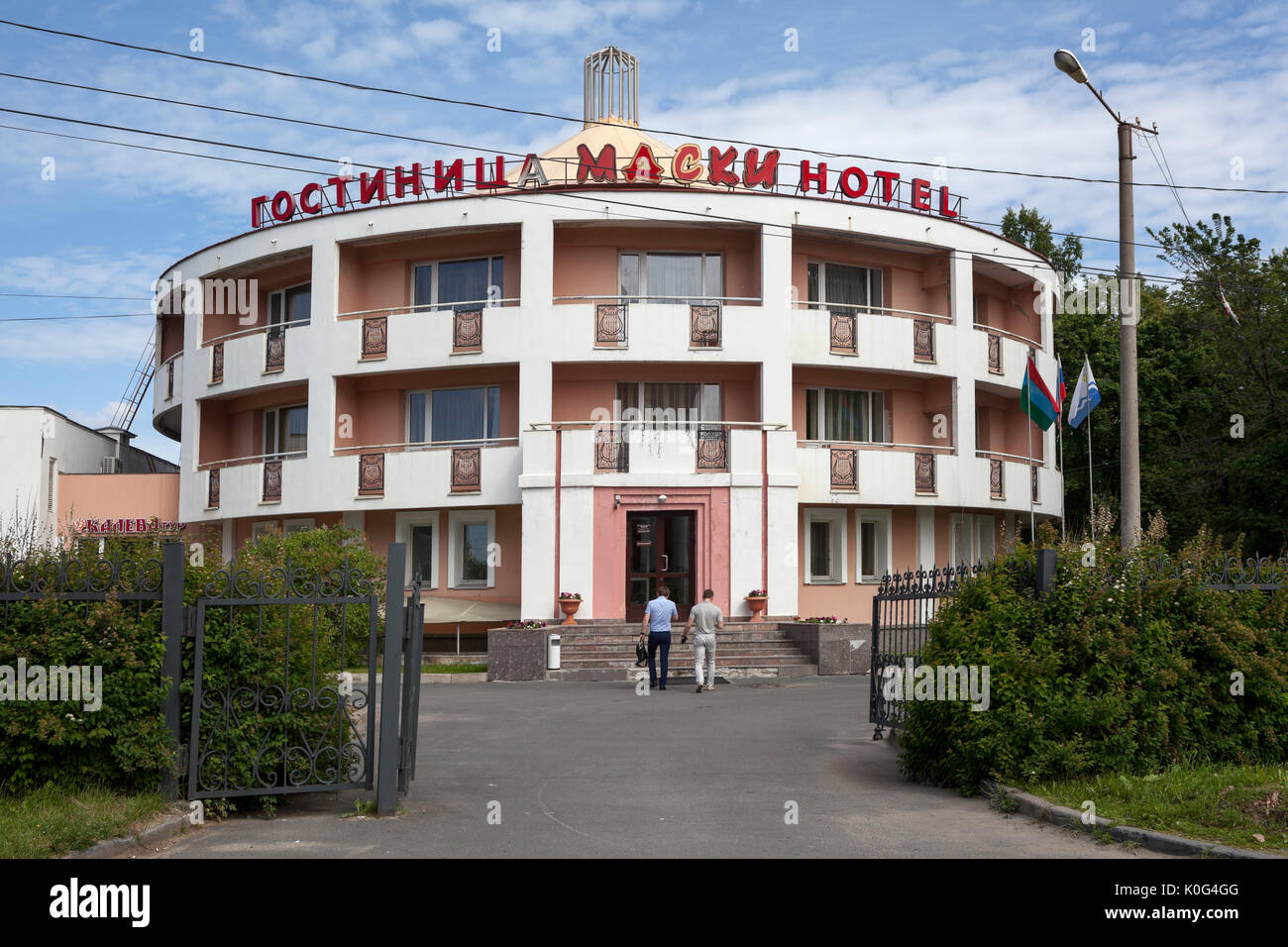 Hotels of Petrozavodsk in Karelia: a list 13