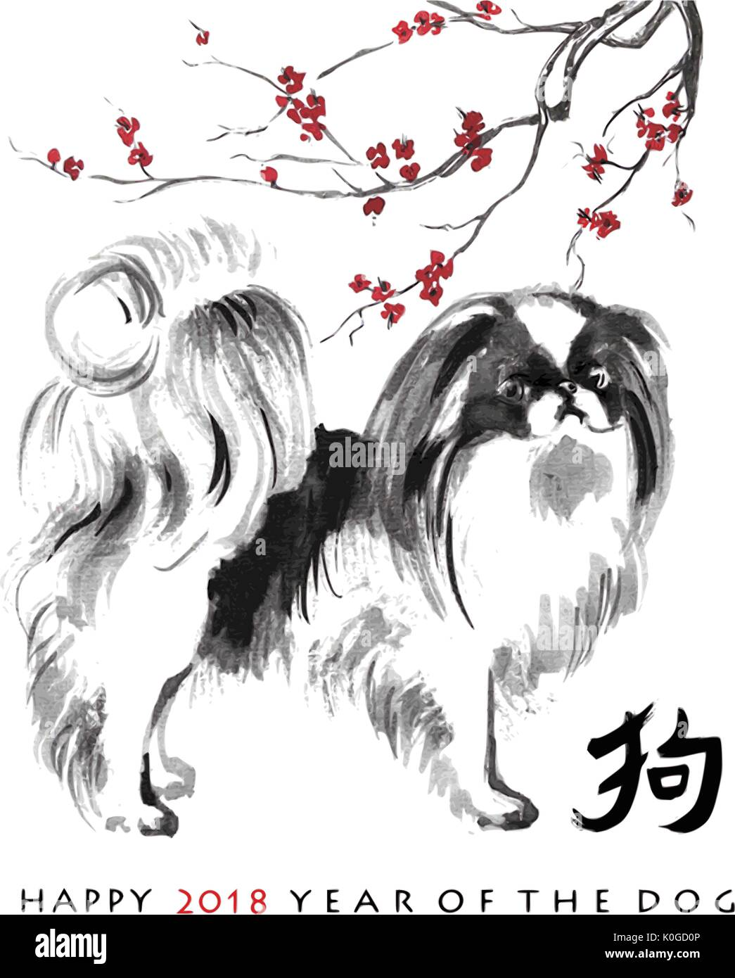 Greeting card Chinese new year. A Chinese crested dog and a branch of cherry blossom, oriental ink painting. With Chinese hieroglyph 'dog' and text. - Stock Vector