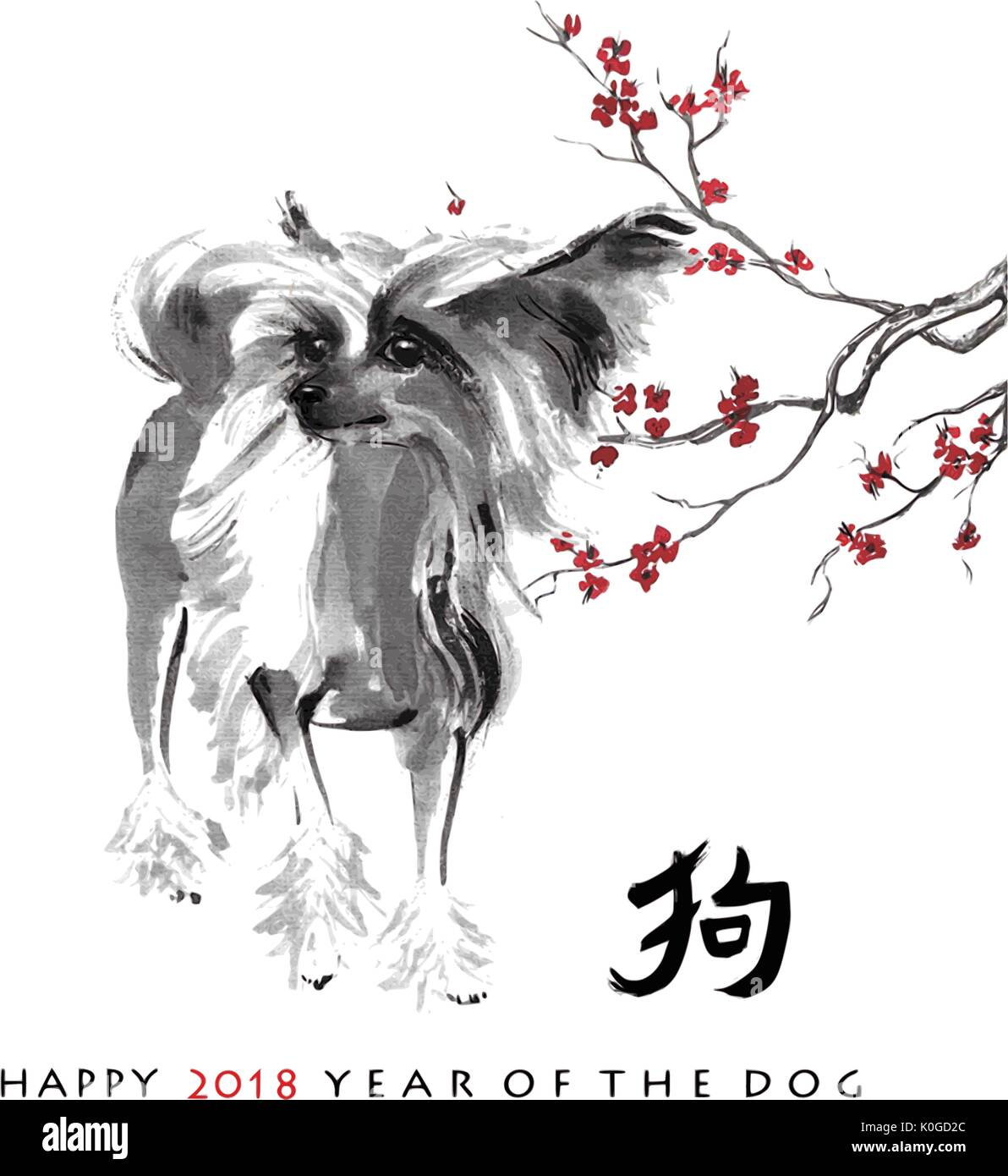 Greeting card Chinese new year. A Chinese crested dog and a branch of cherry blossom, oriental ink painting. With Chinese hieroglyph 'dog' - Stock Vector