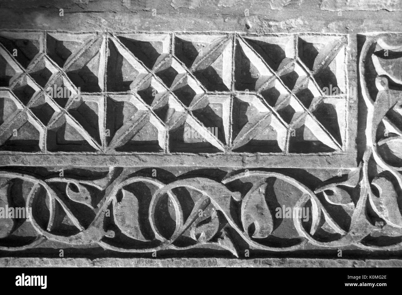 old vintage photo of wall, fatehpur, Agra, uttar Pradesh, India, Asia 1900s - Stock Image