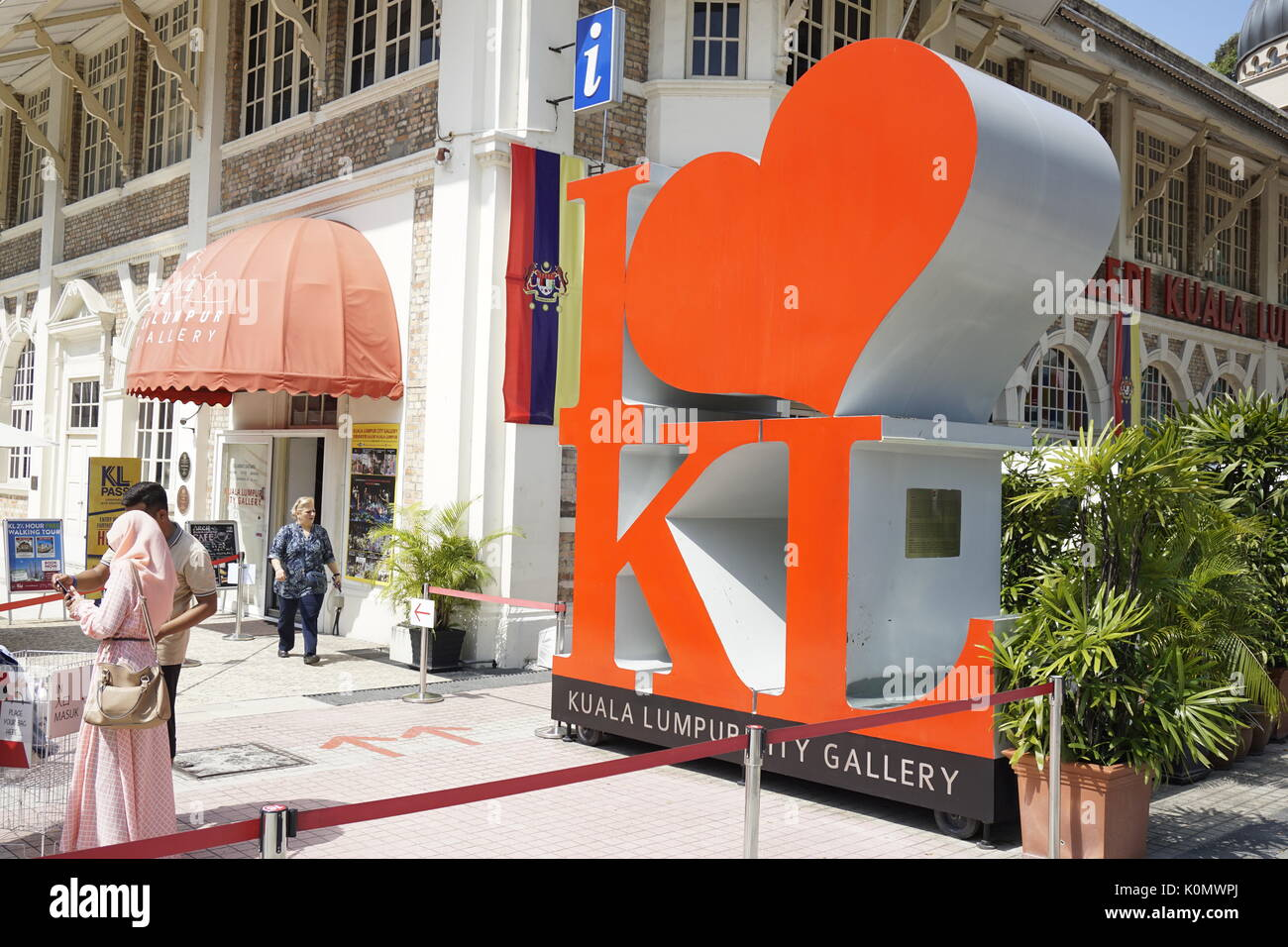 I Love KL sculpture at Kuala Lumpur City Gallery - Stock Image