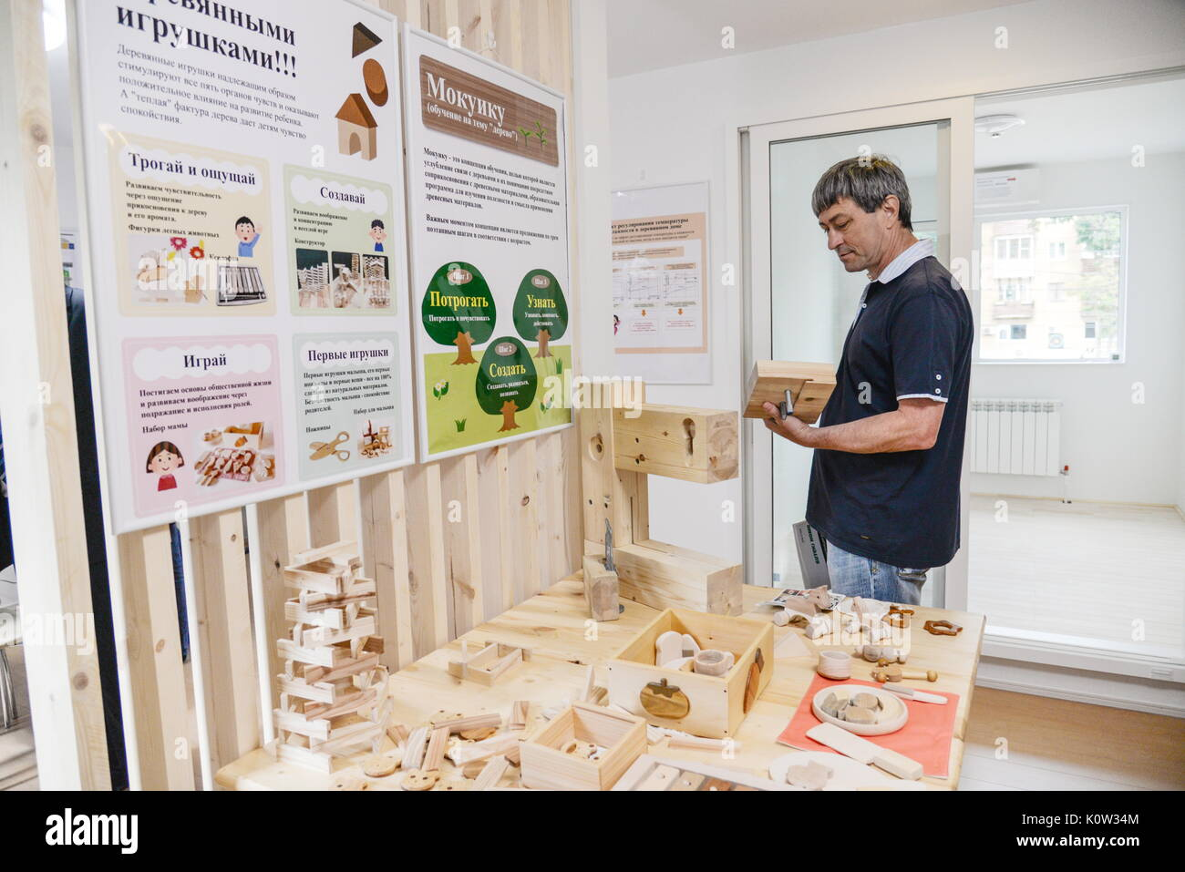 VORONEZH, RUSSIA - AUGUST 24, 2017: Wooden toys of the first Russian-Japanese two-storey smart home made of wood and eco-friendly materials. The house is equipped with energy management system, air quality monitors and temperature sensors. Kristina Brazhnikova/TASS - Stock Image
