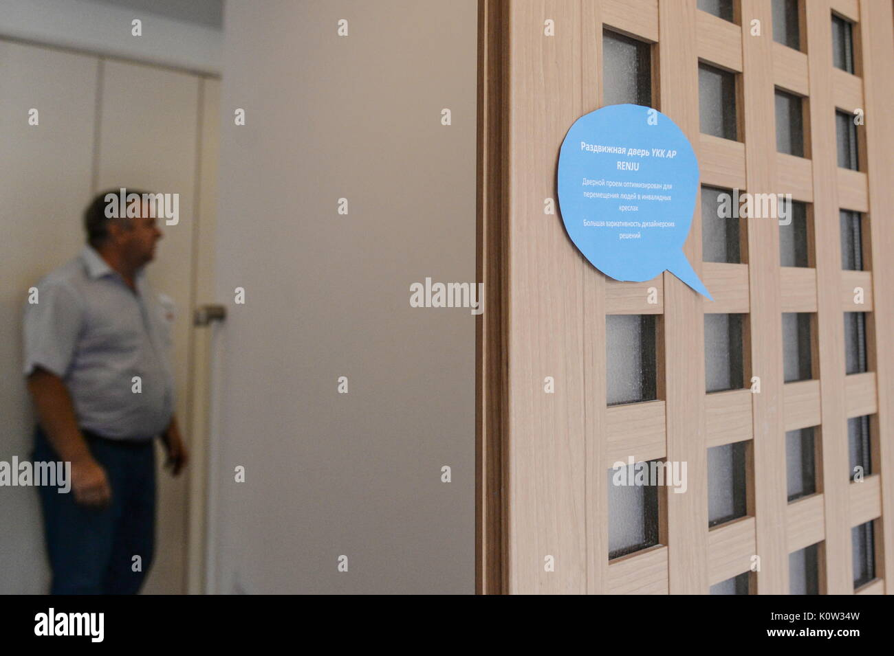 VORONEZH, RUSSIA - AUGUST 24, 2017: A door of the first Russian-Japanese two-storey smart home made of wood and eco-friendly materials. The house is equipped with energy management system, air quality monitors and temperature sensors. Kristina Brazhnikova/TASS - Stock Image