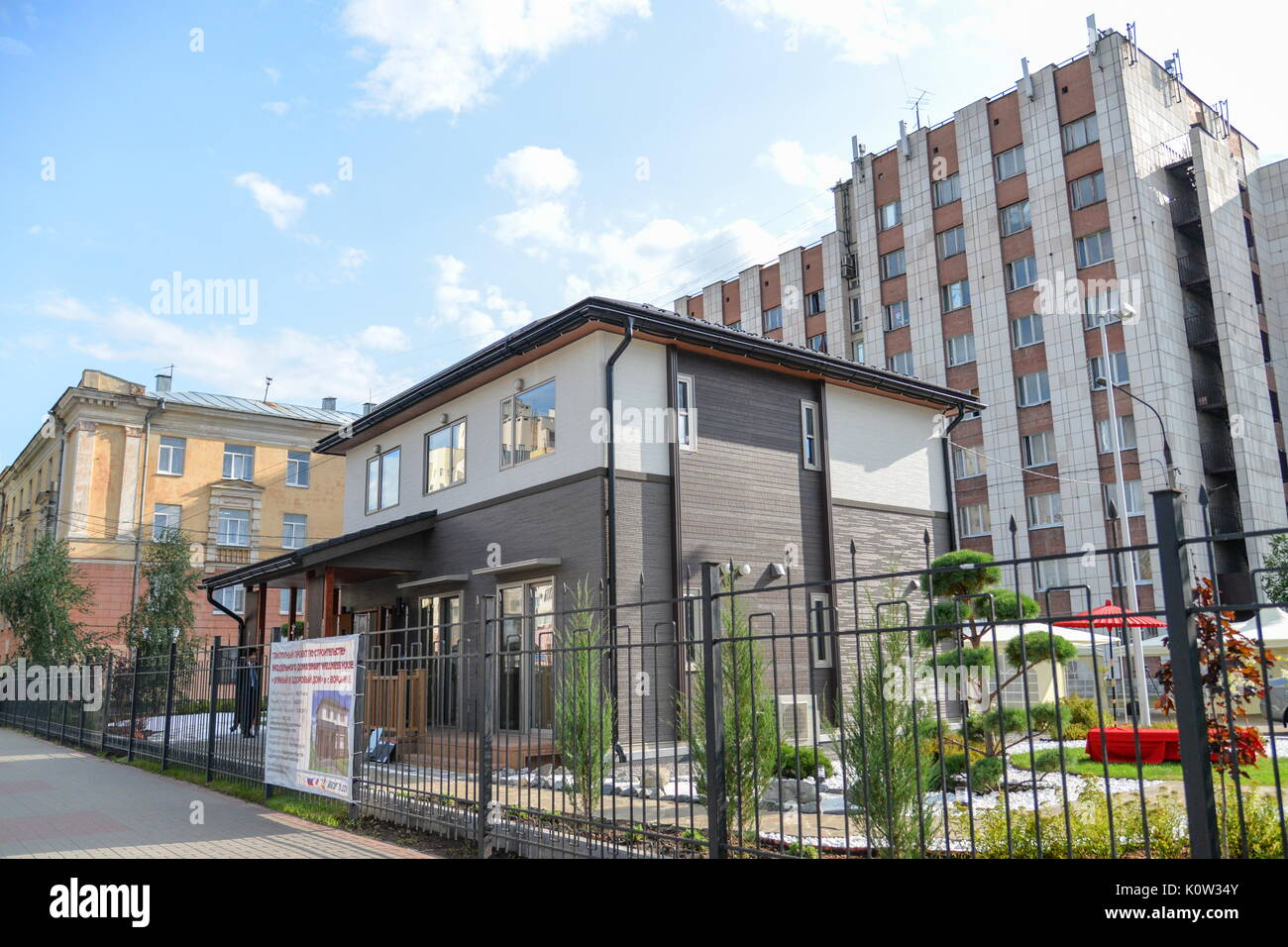 VORONEZH, RUSSIA - AUGUST 24, 2017: The first Russian-Japanese two-storey smart home made of wood and eco-friendly Stock Photo