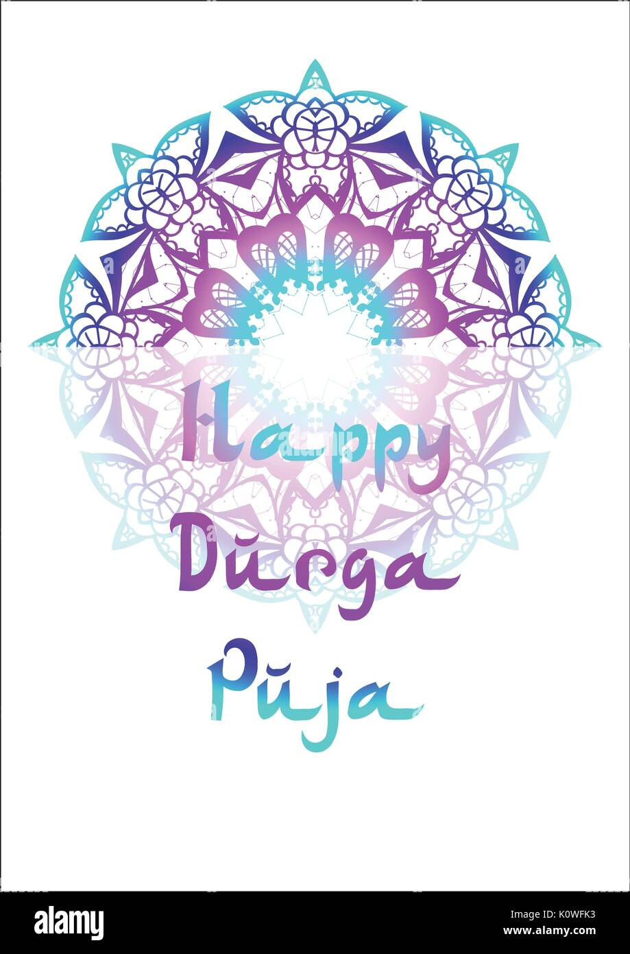Durga Puja Stock Vector Images Alamy