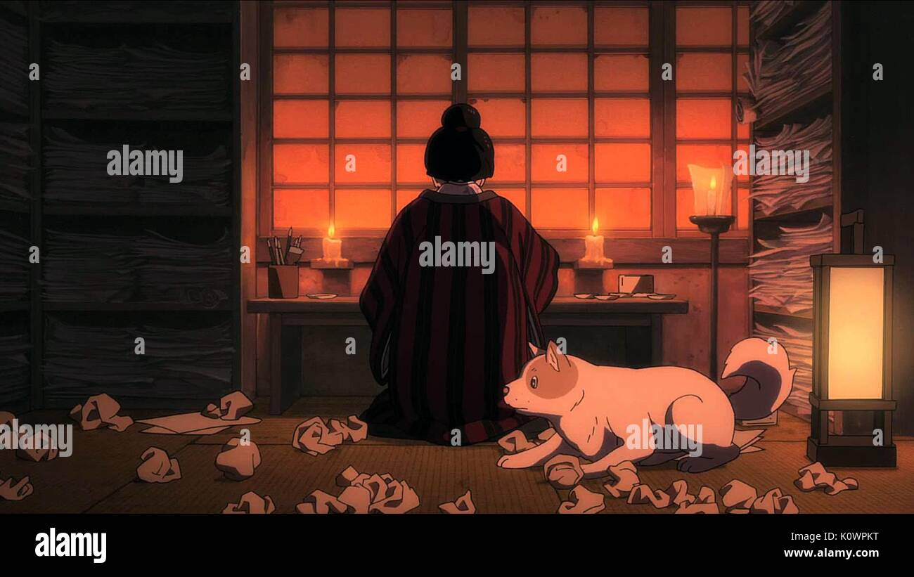O Ei Dog Miss Hokusai 2015 Stock Photo Alamy