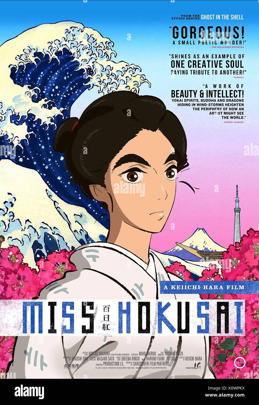 MOVIE POSTER MISS HOKUSAI; SARUSUBERI: MISS HOKUSAI (2015) - Stock Image