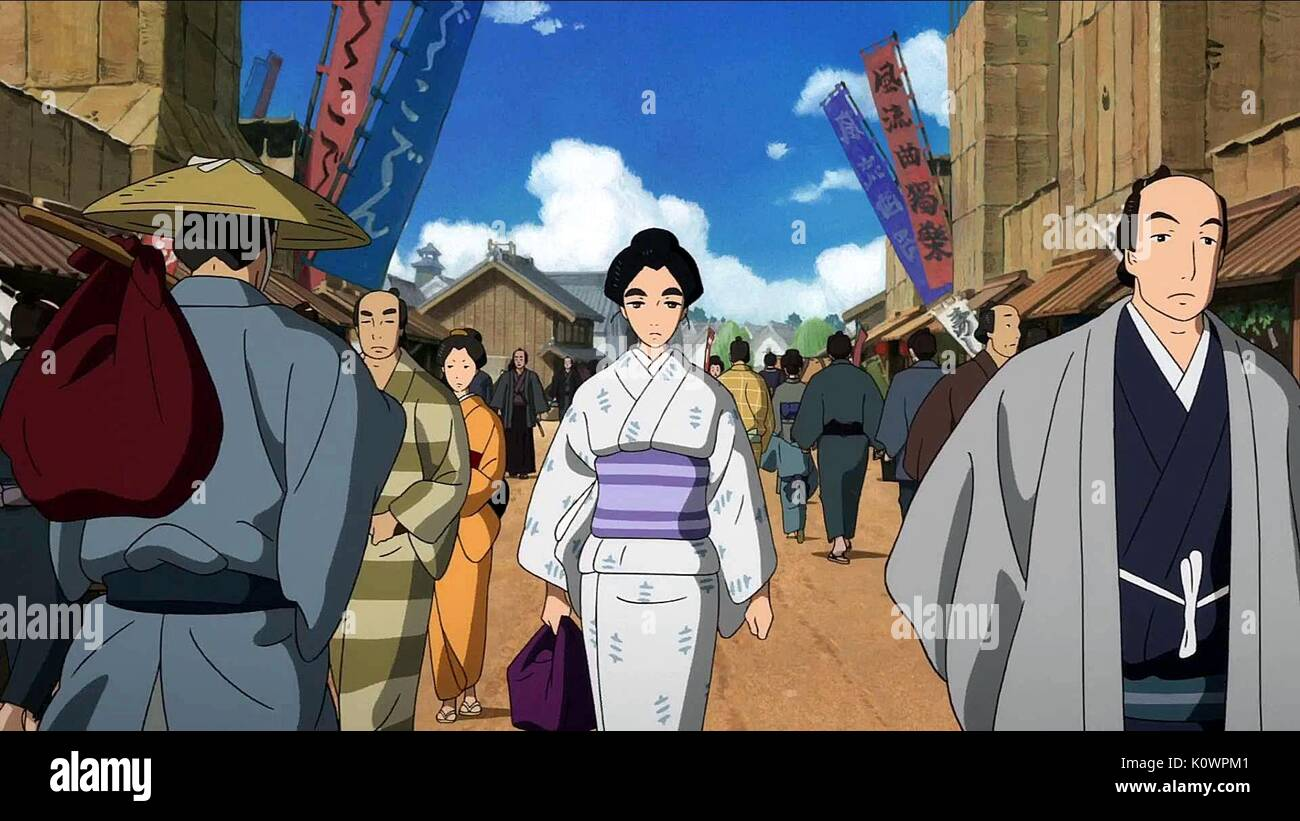 O Ei Miss Hokusai Sarusuberi Miss Hokusai 2015 Stock Photo Alamy