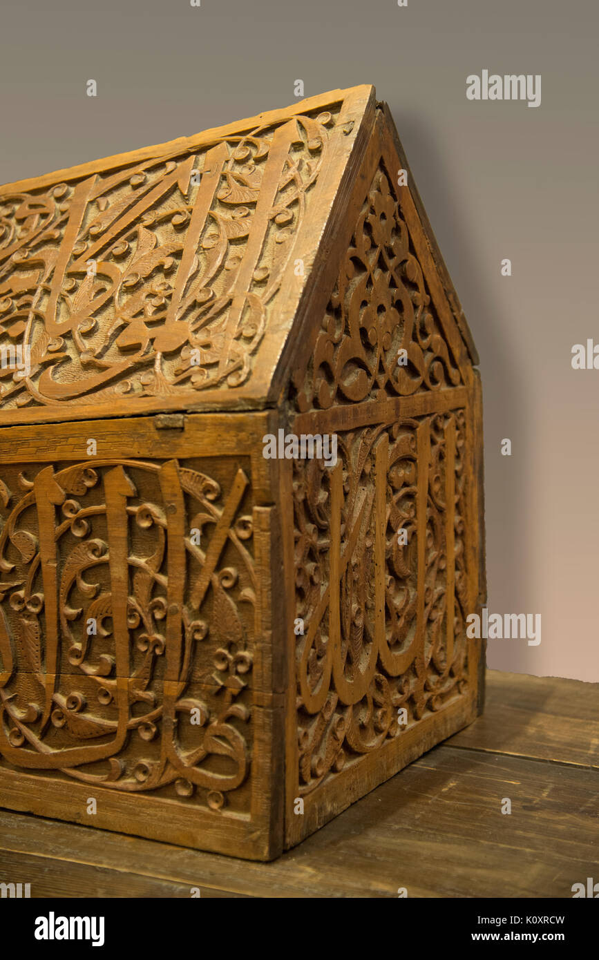 Islamic Wood Carving Wood Carving Hd Images