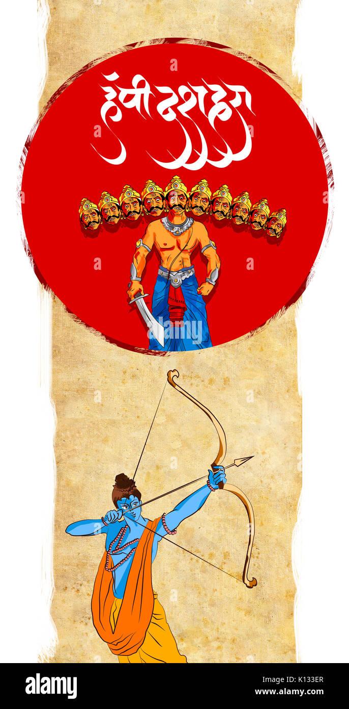 Shubh navratri stock photos shubh navratri stock images alamy antique stock illustration of happy dussehra greeting card happy vijayadashmi or navaratri m4hsunfo