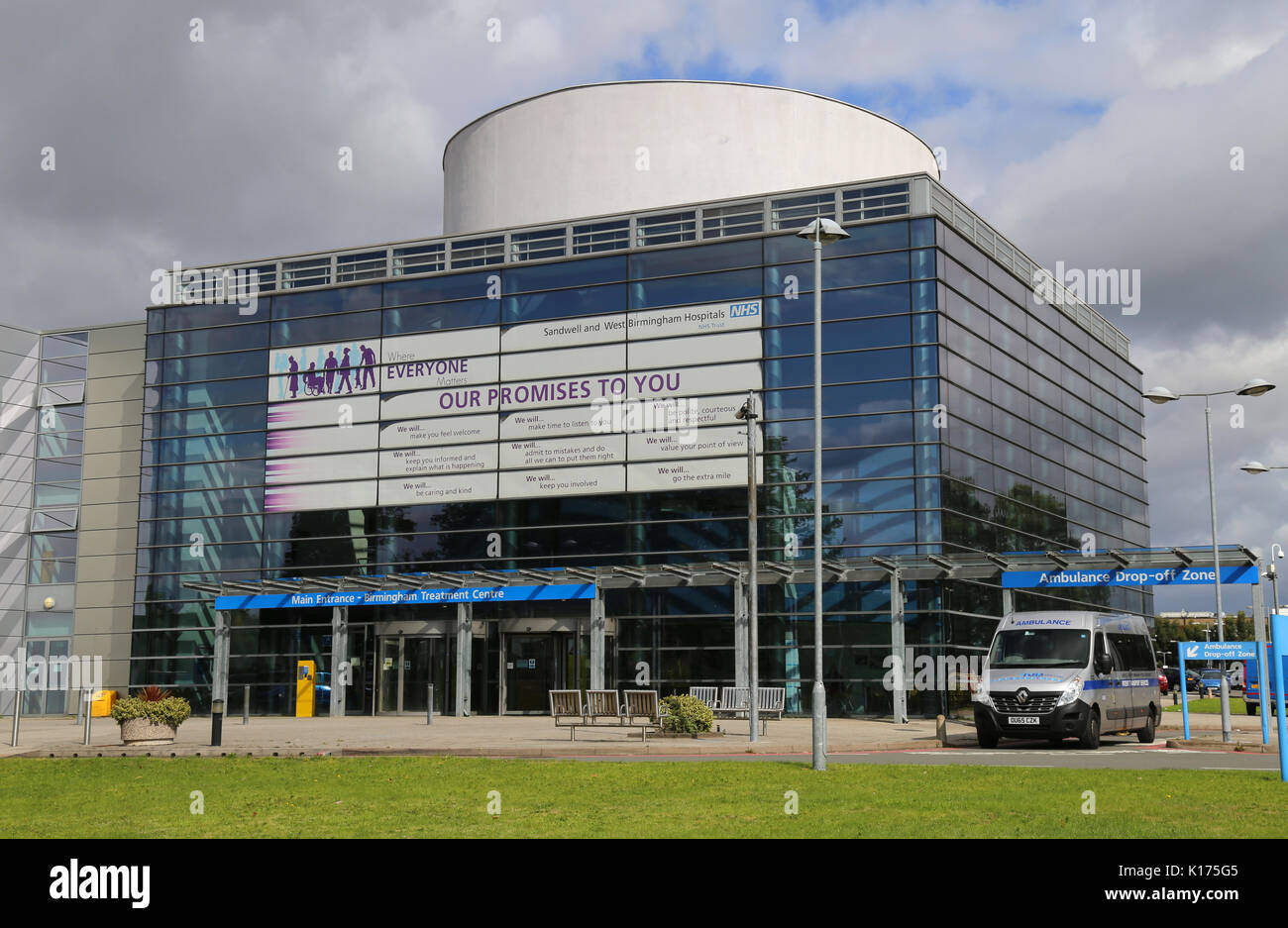The front of the NHS Birmingham Treatment Centre, part of City Hospital, Dudley Rd, Winson Green, Birmingham. - Stock Image