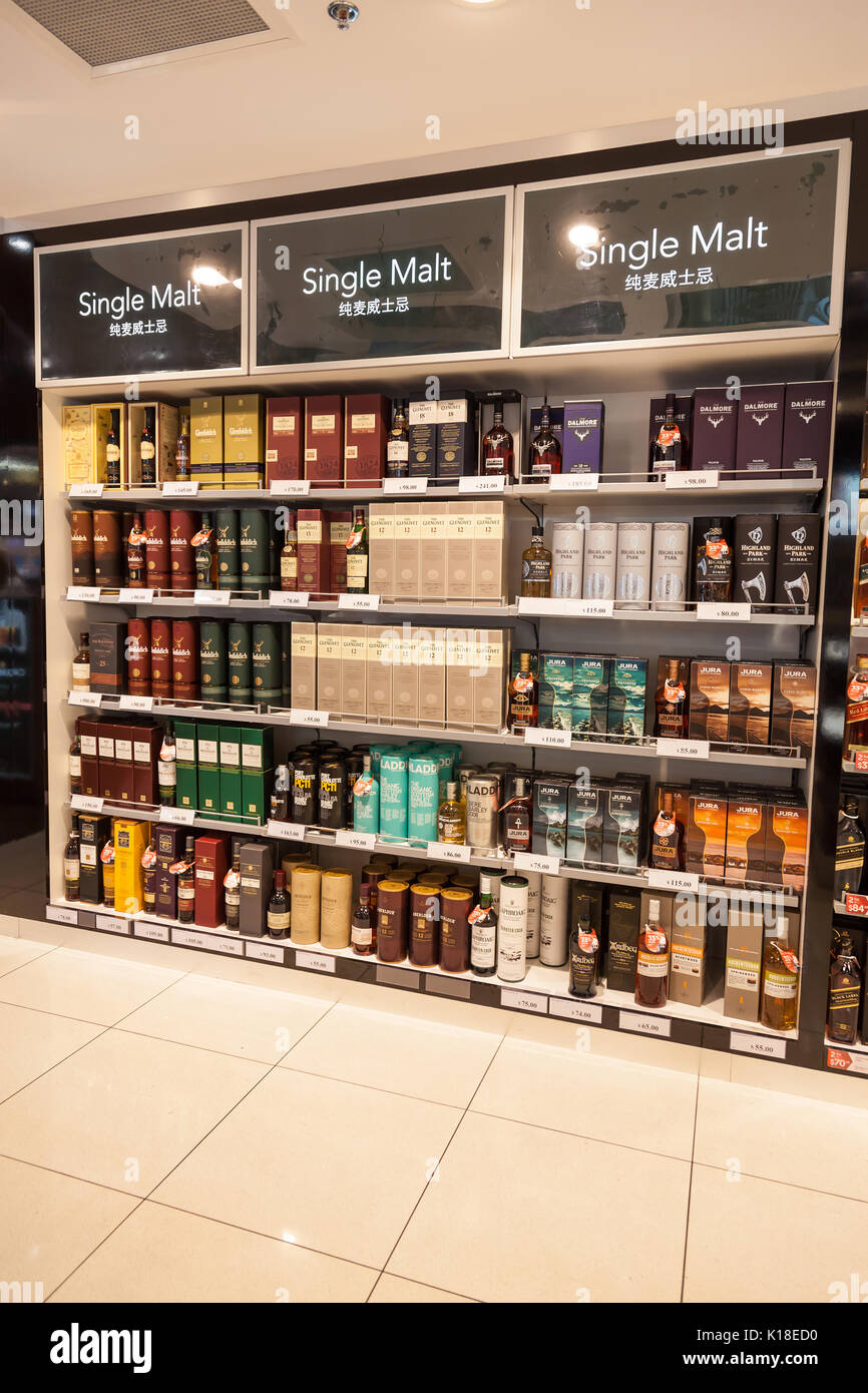 A display of Scottish Whiskeys at a duty free shop at Vancouver International Airport, Canada, North America Stock Photo