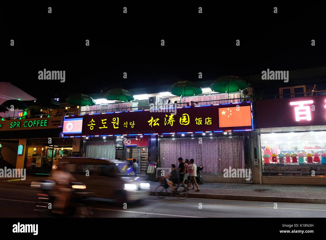 North Korean Restaurant Vientiane