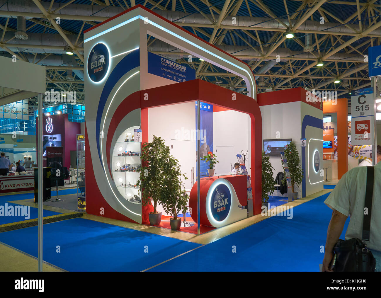 Exhibition Stand Parts : Moscow russia august  st international exhibition of